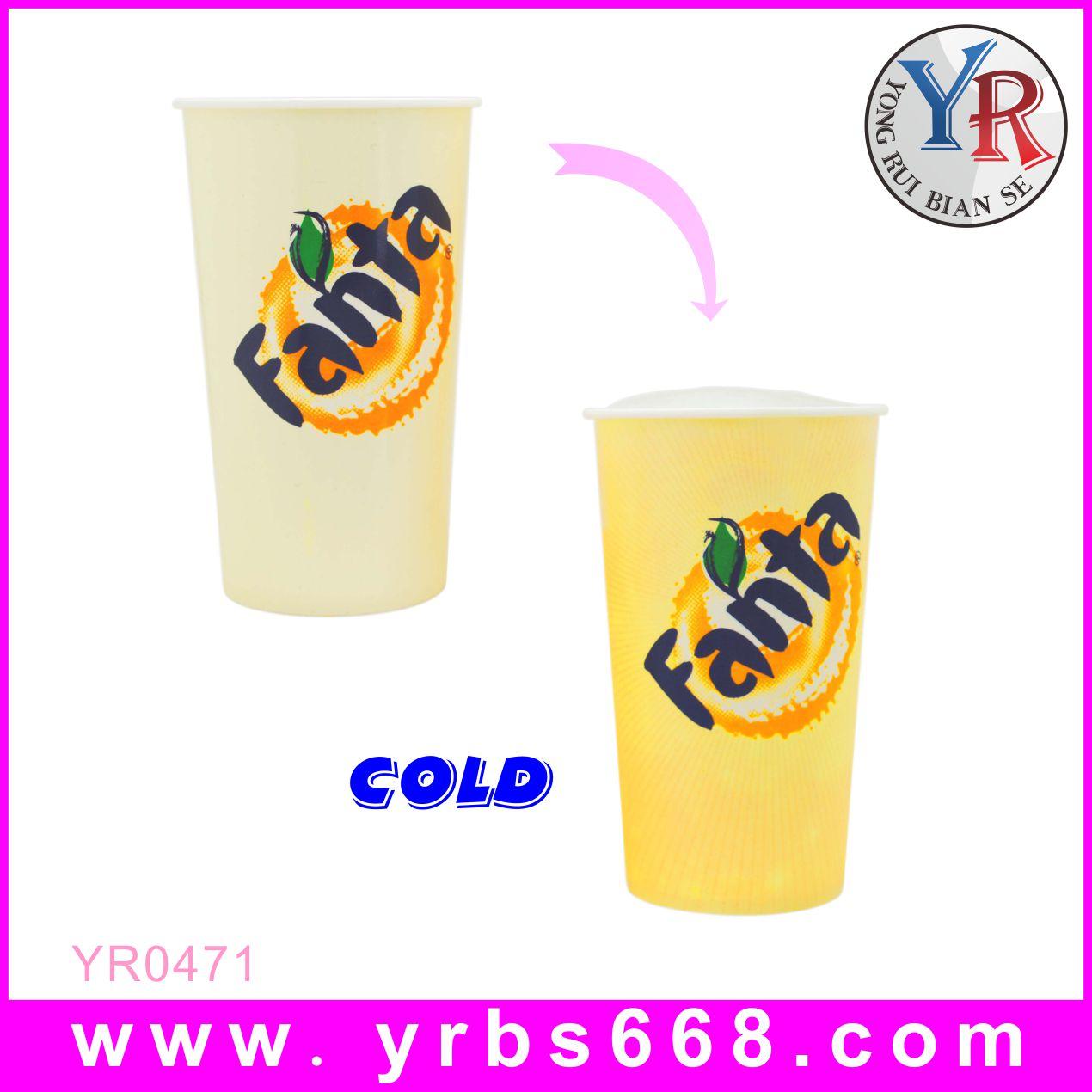600ML单层塑料杯 冷变杯
