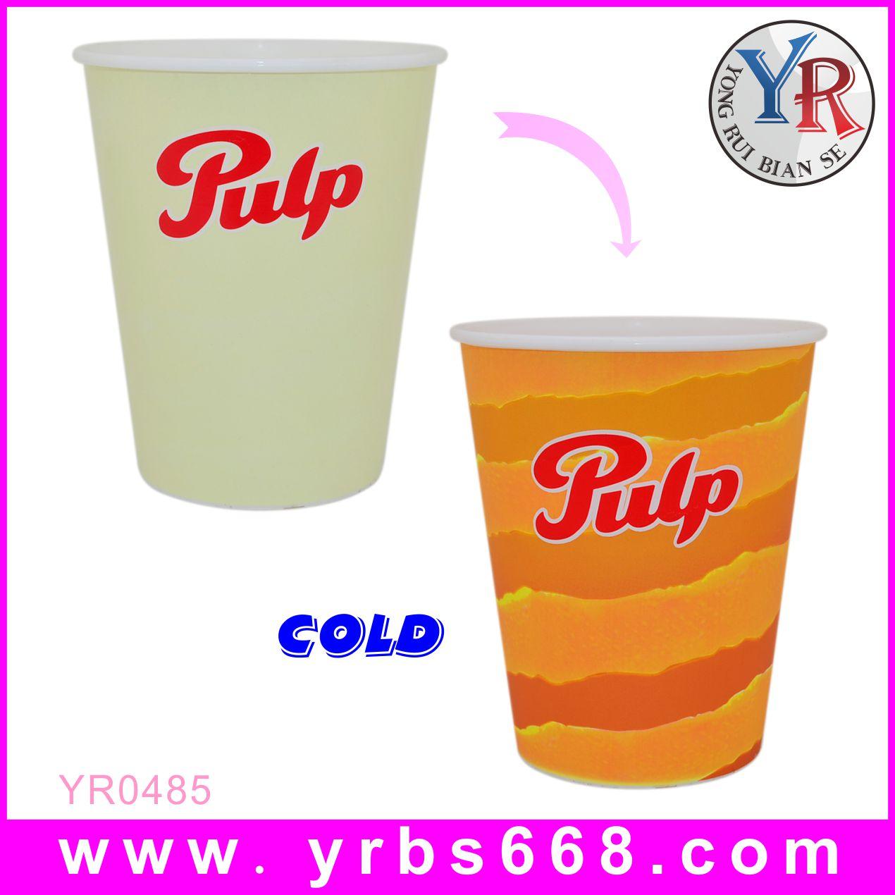420ML单层塑料杯 广告冷变杯
